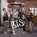 BTS 군대 팬덤