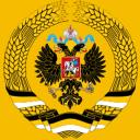 Российская империя Russian empire