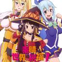 Konosuba RP: The Demon King's Return
