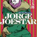 Jojo's Bizarre Adventure: Jeorge Joestar RolePlay