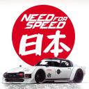 Need For Speed Japan PC