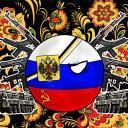 🛫Новая Российская империя Discord🌍