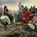 The Roman Empire PDX