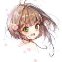 Sakura Bot
