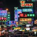 Guangzhou 广州