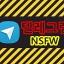 BangGongHo ASIA #NSFW #2D NSFW