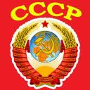 Время СССР