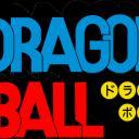 Dragon Ball: Canon But Not