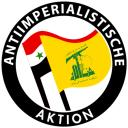 Anti Imperialist Action