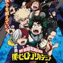 BNHA Second Year