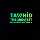 Tawh33D Logo