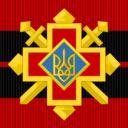 Україніум Людства