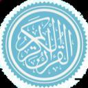 The Server of al-Quran