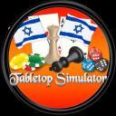 Tabletop Simulator Israel