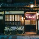 Mysteries of Sakurazawa