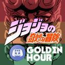 JoJo's Golden Hour