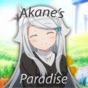 Akane's Paradise