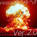 yuuyuuゆうゆうのサーヴァーVer.2.0