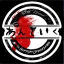 ッ文Anteyku_Team文ッ