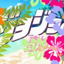 JJBA: Blue Hawaii