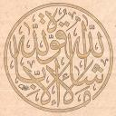 IslamCentral