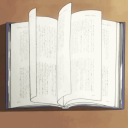 The Folio's Icon