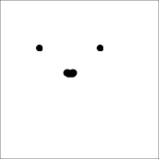Logo for imminentchill's server