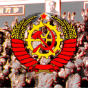 Maoist Central Icon