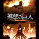 Attack on Titan Roleplay