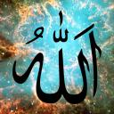 Everything Islam Center