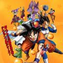 Dragon Ball RP: Final Stand