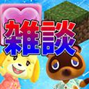 雑談+ゲーム THE・ハイブリット☆