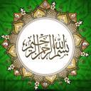 Islamic Community