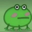 Frog Langld'nın İkonu