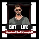 bat1 Logo